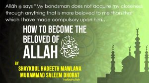 How-To-Become-The-Beloved-Of-Allah-2