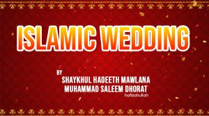 Islamic-Wedding-2