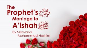 Marriage-To-Hadhrat-Aaisha-r