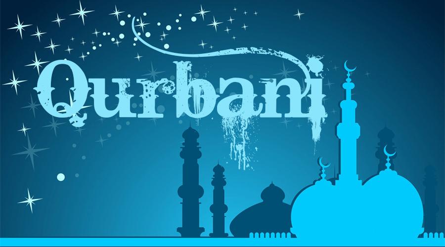 Qurbaani 2