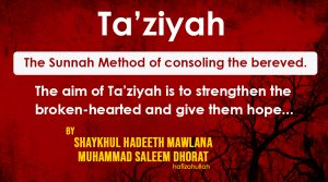Ta39ziyah-The-Sunnah-Method-of-Consoling-the-Bereaved-2