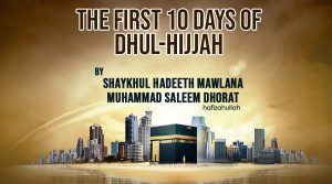 The-First-10-Days-of-Dhul-Hijjah-2