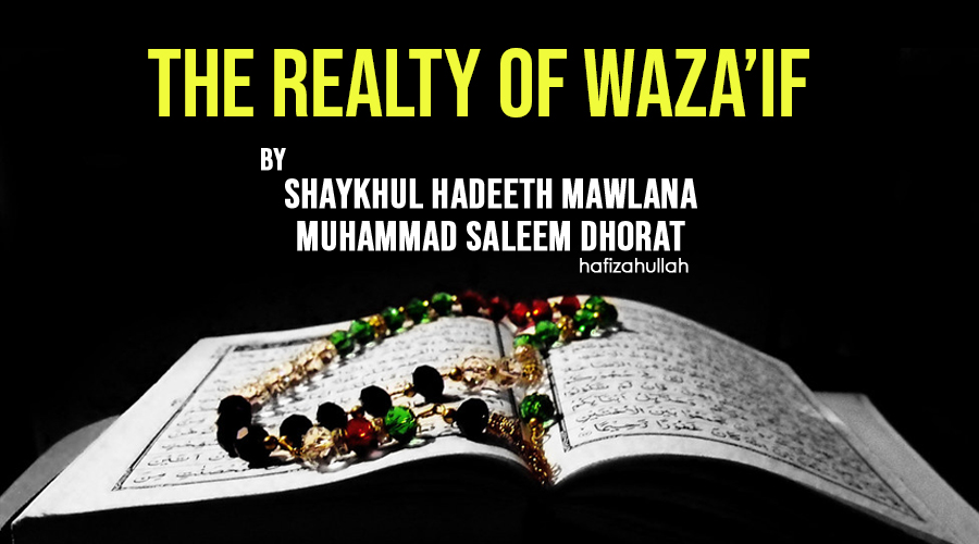The Reality Of Wazaif