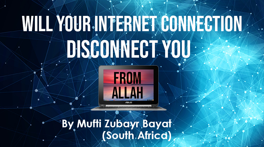 Will Your Internet Connection Disconnect You From Allah سُبْحَانَهُ وَ تَعَالَى